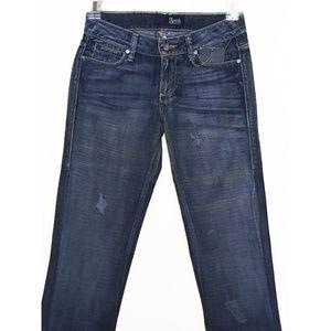 NWT Antik Denim bootcut distressed jeans Sz 26 NEW